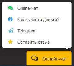 Связь с техподдержкой рума PokerMatch.