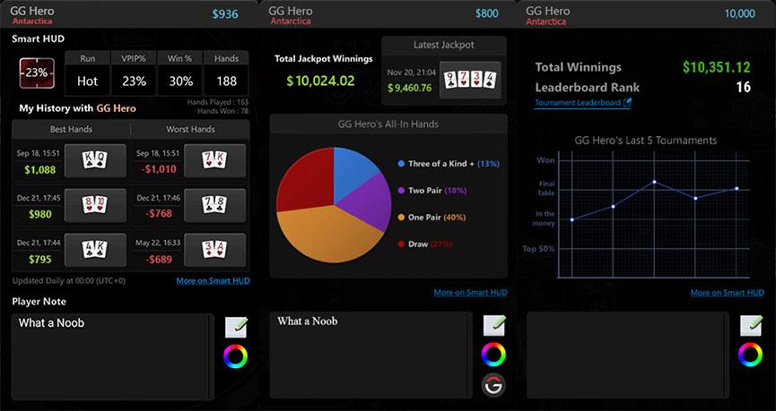 Встроенный в софт Smart Hud рума PokerOK.
